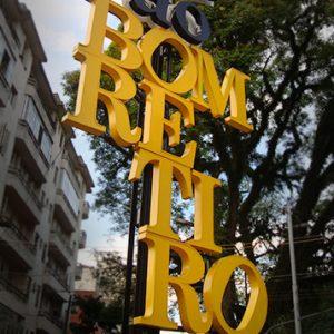 capa-guia-de-compras-do-bom-retiro-300x300 Desentupidora no Bom Retiro - SP